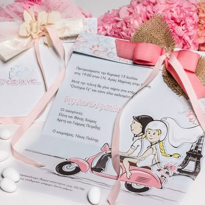 Τρίπτυχο προσκλητήριο γάμου CANTO