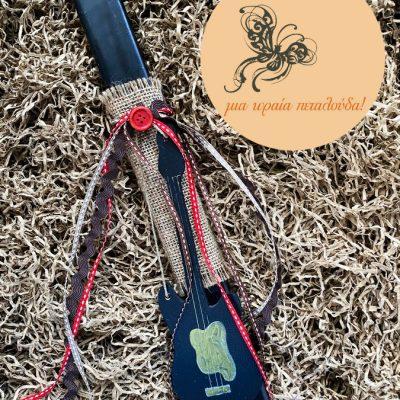 πασχαλινη λαμπαδα ξυλινη κιθαρα