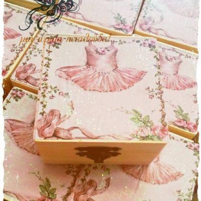 μπομπονιερα ξυλινο χειροποιητο κουτακι με θεμα μπαλαρινα