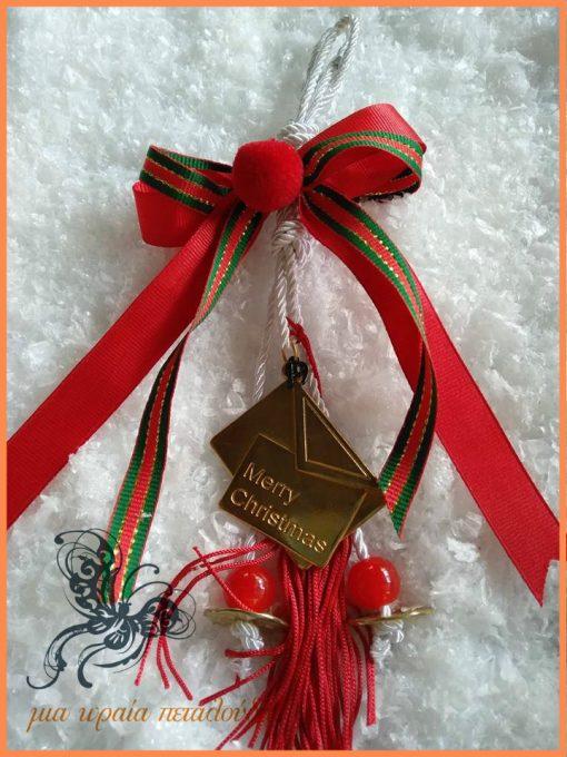 ΓΟΥΡΙ 2019 MERRY CHRISTMAS