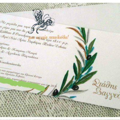 προσκλητηριο γαμου με θεμα ελια
