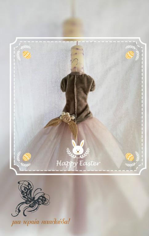πασχαλινη λαμπαδα vintage φορεμα
