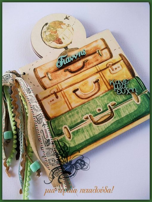 ξυλινο βιβλιο ευχων traveller