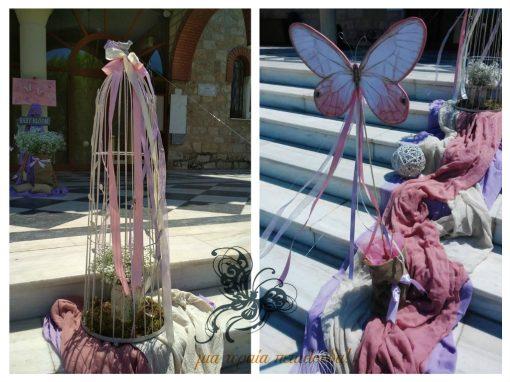 βαπτιση με θεμα πεταλουδα