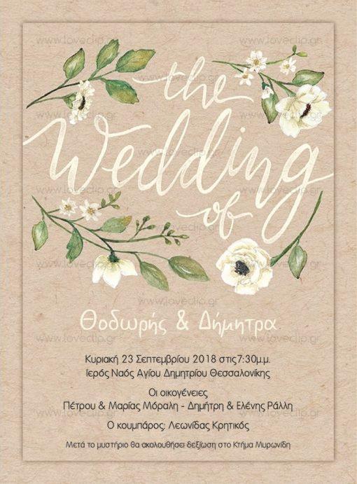 wedding invitation craft floral