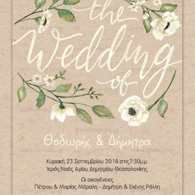 wedding invitation craft floral