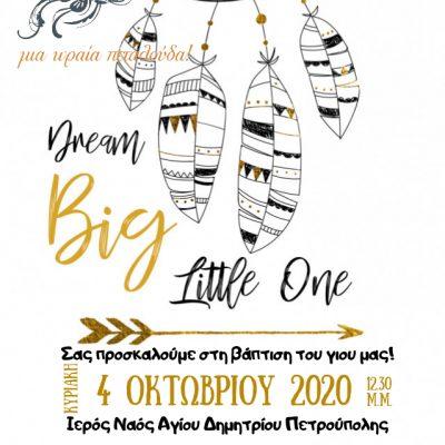 προσκλητηριο ονειροπαγιδα dream big little one