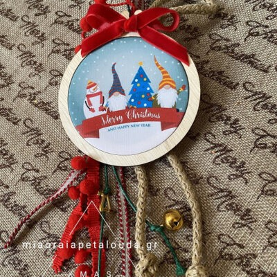 γουρια 2021 merry christmas gnomes