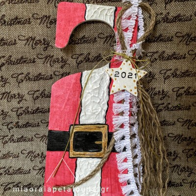 χριστουγεννιατικο ξυλινο διακοσμητικο πορτας santaclaus