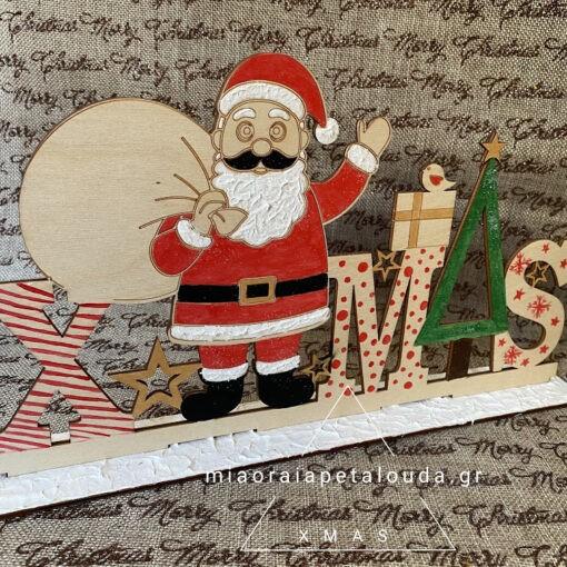 χριστουγεννιατικο χειροποιητο ξυλινο διακοσμητικο chistmas santa xmas