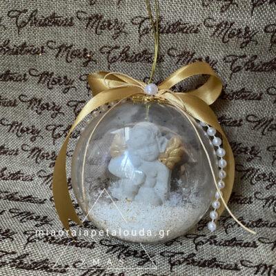 γουρι 2021 αγγελακι σε χριστουγεννιατικη μπαλα 10 εκ