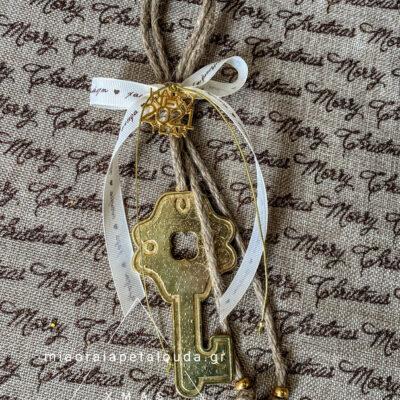 χριστουγεννιατικο γουρι 2021 χρυσο μεταλλικο κλειδι