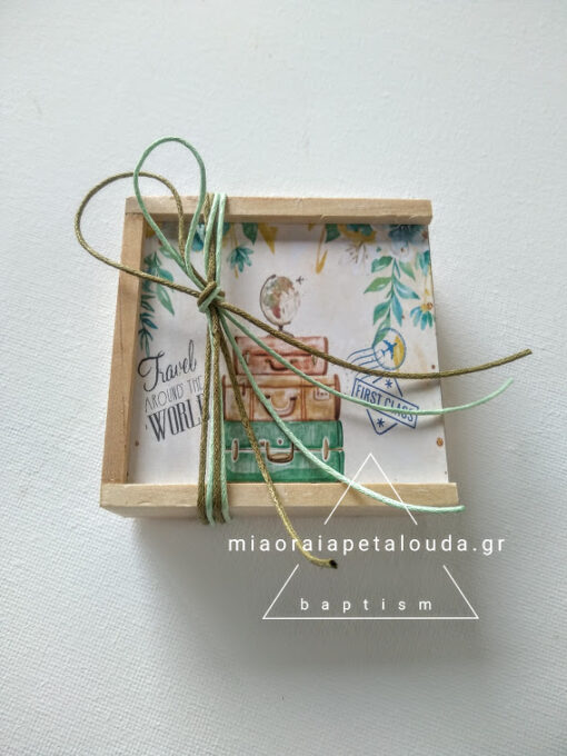 μπομπονιερα βαπτισης ξυλινο κουτι travel