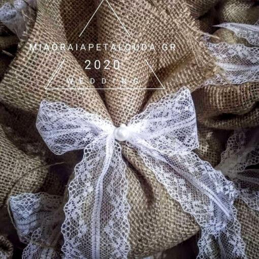 Μπομπονιέρα γάμου λινάτσα με δαντέλα και πέρλα