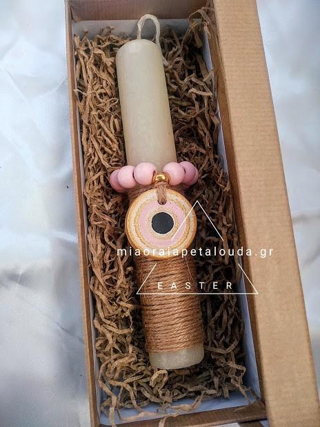 πασχαλινη λαμπαδα χειροποιητο ματι ροζ απο τσιμεντο