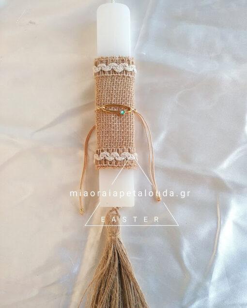 αρωματικη λαμπαδα με βραχιολακι