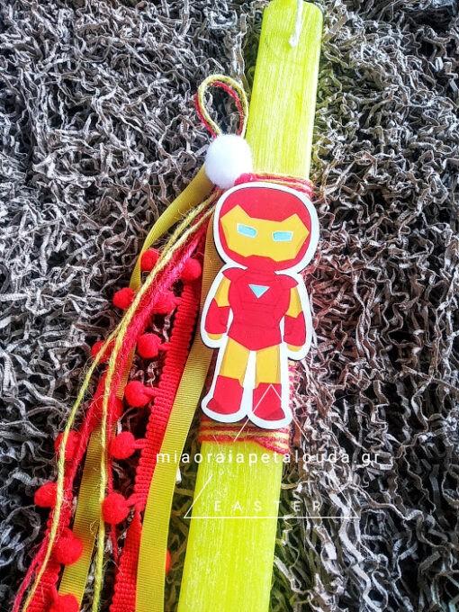Παιδική Πασχαλινή λαμπάδα Ironman