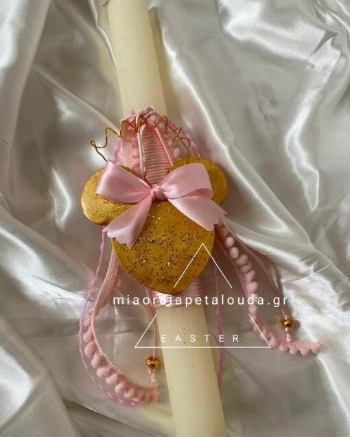χειροποιητη πασχαλινη λαμπαδα μινι ροζ