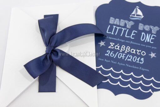 Προσκλητήριο βάπτισης για αγόρι με θέμα το καραβάκι και τη θάλασσα σε navy blue αποχρώσεις
