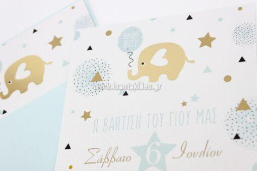 Προσκλητήριο βάπτισης για αγόρι με θέμα το ελεφαντάκι σε σιέλ, χρυσούς χρωματισμούς