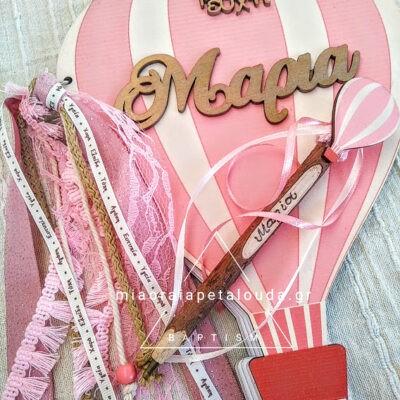ξυλινο βιβλιο ευχων αεροστατο ροζ